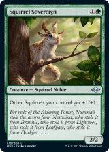リスの君主/Squirrel Sovereign 【英語版】 [MH2-緑U]