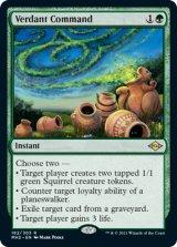 新緑の命令/Verdant Command 【英語版】 [MH2-緑R]