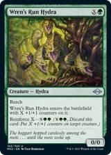 レンの地のハイドラ/Wren's Run Hydra 【英語版】 [MH2-緑U]