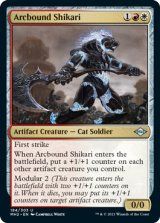 電結のシカール/Arcbound Shikari 【英語版】 [MH2-金U]