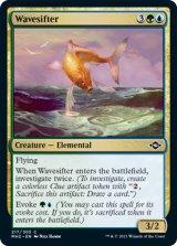 波ふるい/Wavesifter 【英語版】 [MH2-金C]