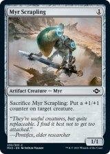 マイアの小屑/Myr Scrapling 【英語版】 [MH2-灰C]