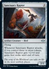 聖域の猛禽/Sanctuary Raptor 【英語版】 [MH2-灰U]