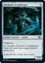 トーモッドの墓所の番人/Tormod's Cryptkeeper 【英語版】 [MH2-灰C]