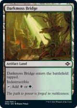 暗闇苔の橋/Darkmoss Bridge 【英語版】 [MH2-土地C]