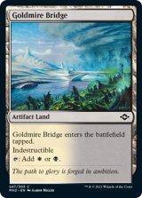 黄金沼の橋/Goldmire Bridge 【英語版】 [MH2-土地C]