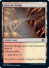 錆付谷の橋/Rustvale Bridge 【英語版】 [MH2-土地C]