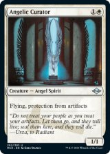 天使の学芸員/Angelic Curator 【英語版】 [MH2-白U]