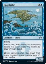海のドレイク/Sea Drake 【英語版】 [MH2-青U]