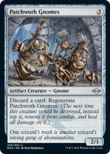 パッチワーク・ノーム/Patchwork Gnomes 【英語版】 [MH2-灰U]
