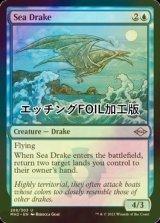 [FOIL] 海のドレイク/Sea Drake (エッチング仕様) 【英語版】 [MH2-青U]