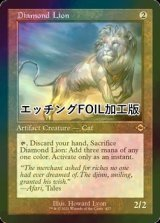 [FOIL] ダイアモンドのライオン/Diamond Lion (旧枠, エッチング仕様) 【英語版】 [MH2-灰R]