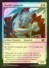 [FOIL] 大理石のガーゴイル/Marble Gargoyle 【英語版】 [MH2-白C]