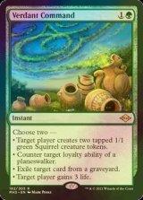 [FOIL] 新緑の命令/Verdant Command ● (ドラフトブースター版) 【英語版】 [MH2-緑R]