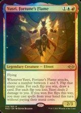 [FOIL] 運命の炎、ユースリ/Yusri, Fortune's Flame ● (ドラフトブースター版) 【英語版】 [MH2-金R]