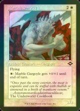 [FOIL] 大理石のガーゴイル/Marble Gargoyle (旧枠) 【英語版】 [MH2-白C]