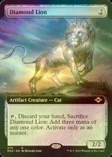 [FOIL] ダイアモンドのライオン/Diamond Lion (拡張アート,コレクターブースター版) 【英語版】 [MH2-灰R]