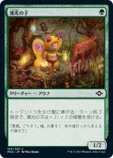 薄光の子/Glimmer Bairn 【日本語版】 [MH2-緑C]