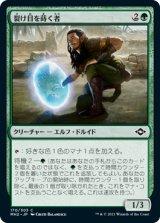 裂け目を蒔く者/Rift Sower 【日本語版】 [MH2-緑C]