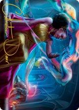 [アート・カード] 光輝の美食家/Radiant Epicure No.033 (箔押し版) 【日本語版】 [MH2-トークン]