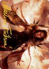 [アート・カード] ドラゴンの怒りの媒介者/Dragon's Rage Channeler No.035 (箔押し版) 【日本語版】 [MH2-トークン]