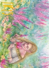 [アート・カード] 豊穣な収穫/Abundant Harvest No.037 (箔押し版) 【日本語版】 [MH2-トークン]