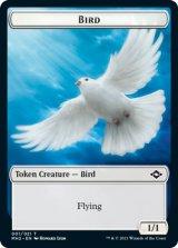 鳥/Bird 【英語版】 [MH2-トークン]