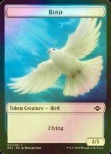 [FOIL] 鳥/Bird 【英語版】 [MH2-トークン]