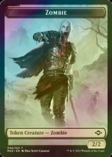 [FOIL] ゾンビ/Zombie 【英語版】 [MH2-トークン]