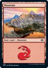 山/Mountain No.488 【英語版】 [MH2-土地C]