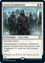 服従の呪い/Curse of Conformity 【英語版】 [MIC-白R]