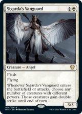 シガルダの先兵/Sigarda's Vanguard 【英語版】 [MIC-白R]