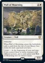 哀悼の壁/Wall of Mourning 【英語版】 [MIC-白R]