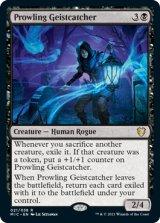 うろつく霊捕らえ/Prowling Geistcatcher 【英語版】 [MIC-黒R]