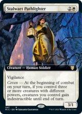 重鎮の道照らし/Stalwart Pathlighter (拡張アート版) 【英語版】 [MIC-白R]