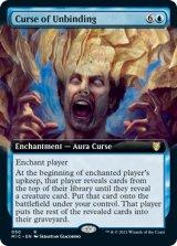 解放の呪い/Curse of Unbinding (拡張アート版) 【英語版】 [MIC-青R]