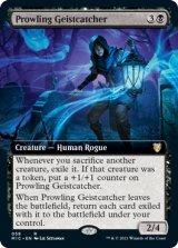 うろつく霊捕らえ/Prowling Geistcatcher (拡張アート版) 【英語版】 [MIC-黒R]
