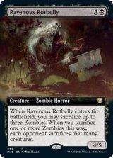 貪欲な腐敗腹/Ravenous Rotbelly (拡張アート版) 【英語版】 [MIC-黒R]