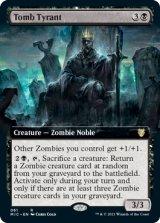 墳墓の暴君/Tomb Tyrant (拡張アート版) 【英語版】 [MIC-黒R]