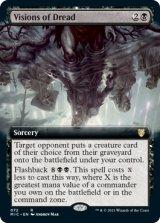 戦慄の光景/Visions of Dread (拡張アート版) 【英語版】 [MIC-黒R]