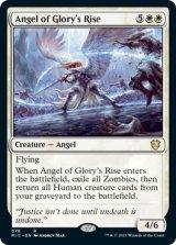 栄光の目覚めの天使/Angel of Glory's Rise 【英語版】 [MIC-白R]