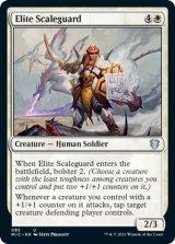 鱗衛兵の精鋭/Elite Scaleguard 【英語版】 [MIC-白U]