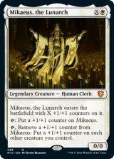 月皇ミケウス/Mikaeus, the Lunarch 【英語版】 [MIC-白MR]