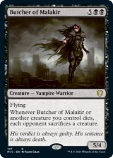マラキールの解体者/Butcher of Malakir 【英語版】 [MIC-黒R]