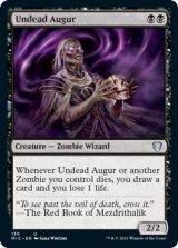 アンデッドの占い師/Undead Augur 【英語版】 [MIC-黒U]