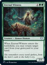 永遠の証人/Eternal Witness 【英語版】 [MIC-緑U]