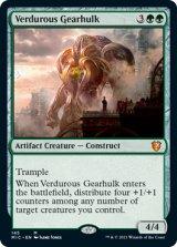 新緑の機械巨人/Verdurous Gearhulk 【英語版】 [MIC-緑MR]