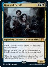 ギサとゲラルフ/Gisa and Geralf 【英語版】 [MIC-金MR]