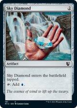 空色のダイアモンド/Sky Diamond 【英語版】 [MIC-灰C]