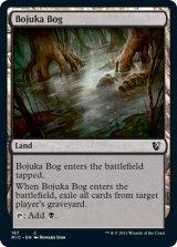 ボジューカの沼/Bojuka Bog 【英語版】 [MIC-土地C]